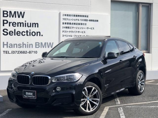 BMW xDrive35iMスポーツ認定保証赤レザーACC1オナSR