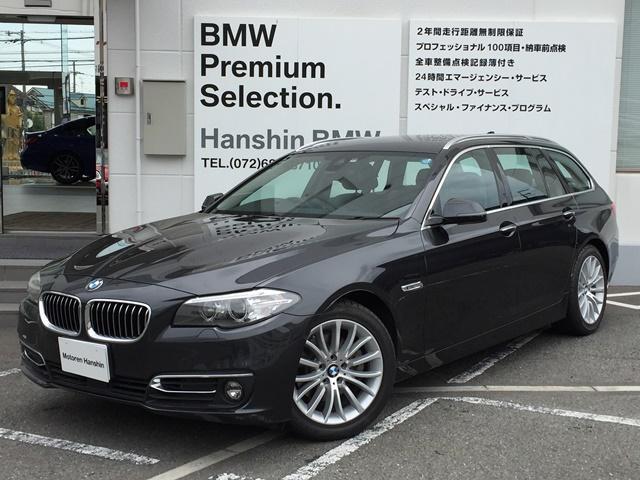 BMW 523dツーリング ラグジュアリー認定保証ACC黒革1オナ