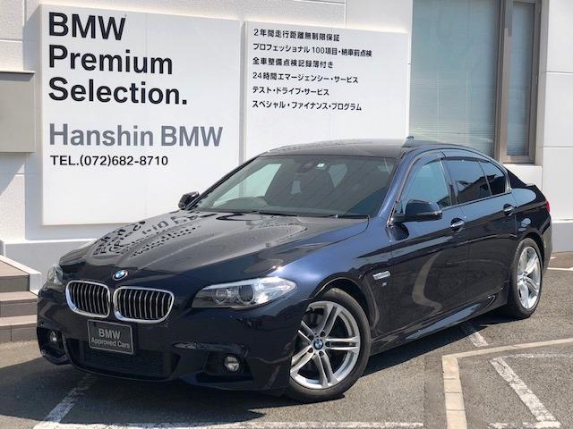 BMW 523i Mスポーツ 認定保証インテリSクルコンOPパワーS