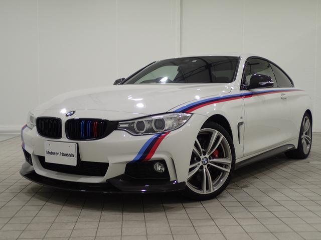 BMW 420iクーペ Mスポーツ認定保証黒レザーサンルーフ19AW