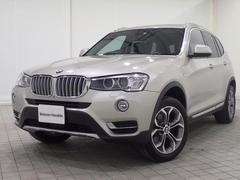 BMW X3xDrive 20dXライン認定保証ACC付黒革シートヒータ