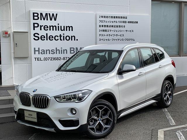 BMW xDrive20ixライン登録済未使用車ACCヘッドアップD