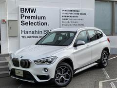 BMW X1xDrive20ixライン登録済未使用車ACCヘッドアップD