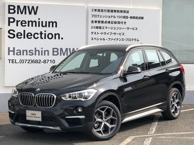 BMW xDrive20ixライン登録済未使用車アドバンスセーフティ