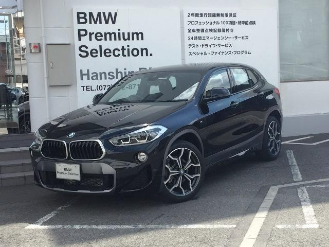 BMW sDrive18i Mスポーツ登録済未使用車モカレザーLED