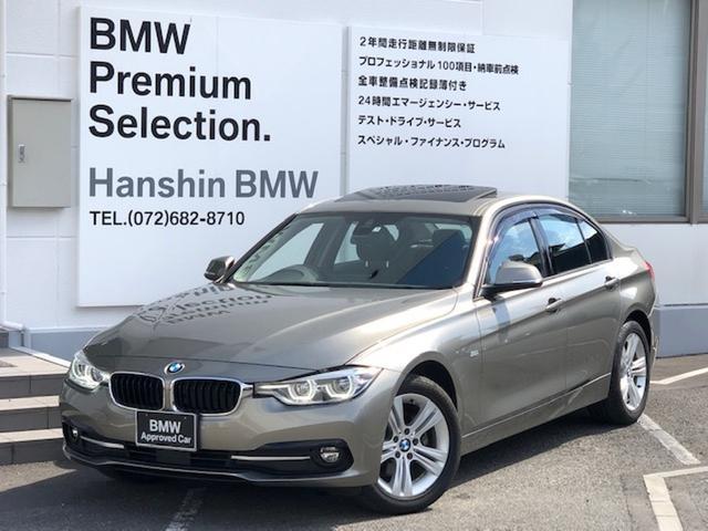 BMW 320ixDriveスポーツ認定保証サンルーフACCLED