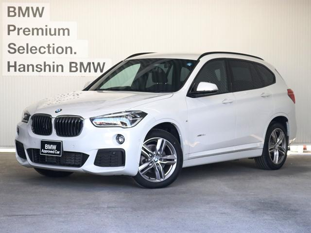 BMW xDrive18dMスポーツ認定保証ACCセーフティワンオナ