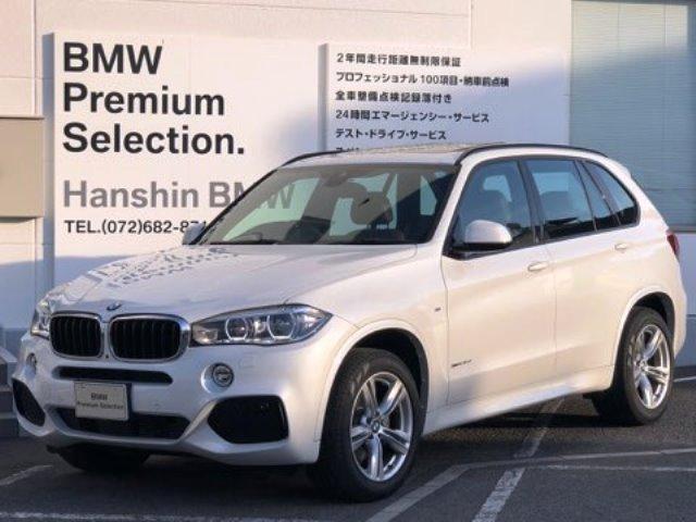 BMW xDrive 35d MスポーツセレクトPKGタッチパネル