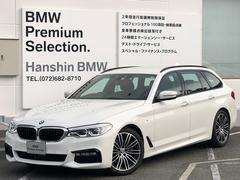 BMW523iツーリングMスポーツハイラインパッケージ弊社デモカー