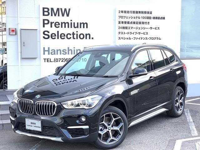 BMW sDrive18i xライン登録済未使用車ACCHUDETC