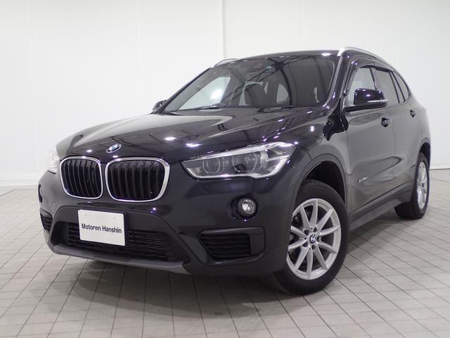 BMW xDrive18d 認定保証ACC付HUDコンフォートPKG