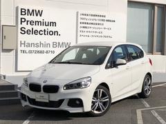 BMW225ixDriveアクティブツアラーMスポーツ認定保証付