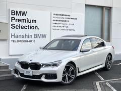 BMW740LiMスポーツ認定保証ロングボディレザーライトSR黒革