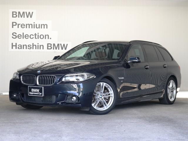 BMW 523dツーリングMスポーツ認定保証ハイライン茶LEDACC