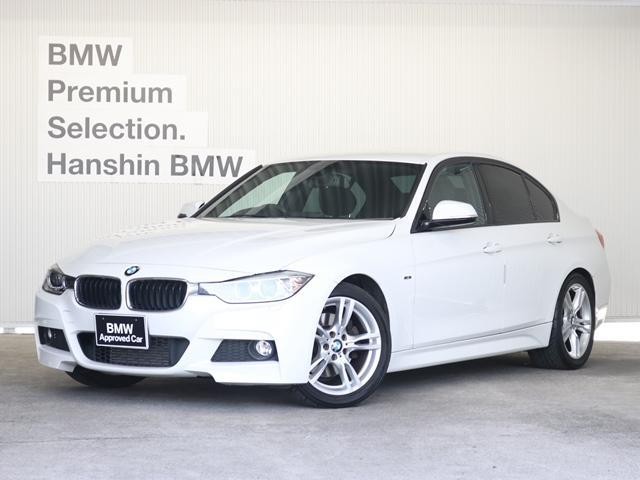 BMW 328i Mスポーツ認定保証245PS地デジTVクルコン