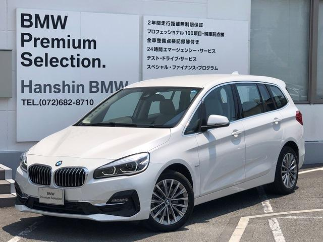 BMW 218dグランツアラーラグジュアリー認定保証後期LCI1オナ