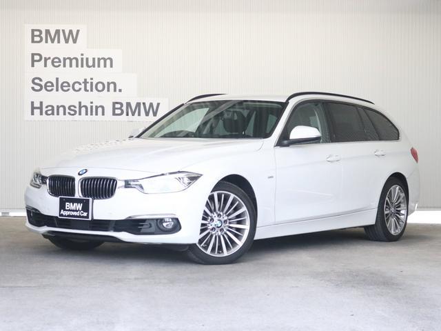 BMW 340iツーリングラグジュアリー認定保証直6TB326PS