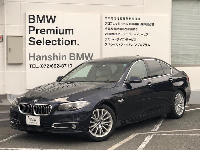 BMW 523d ラグジュアリー認定保証ACCベージュ革HDDナビ