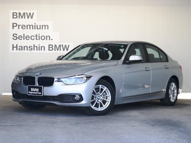 BMW 320d 認定保証LEDヘッド純正HDDナビACC衝突軽減B
