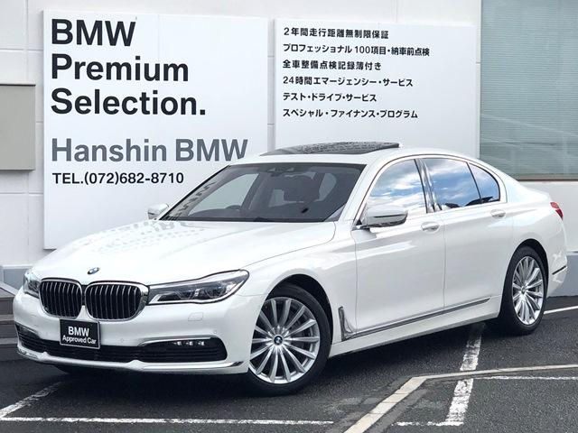 BMW 750i全国認定保証V8TB黒革SRレーザーライトG11