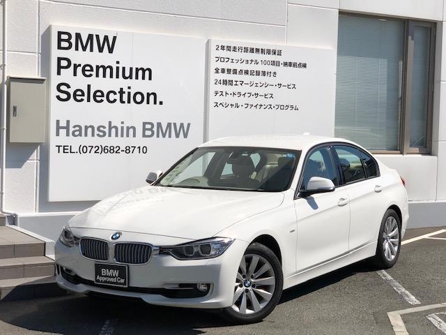 BMW 320iモダン認定保証オイスター革シートヒーターパドルシフト