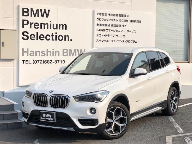 BMW xDrive 18d xライン認定保証コンフォートP電動リア
