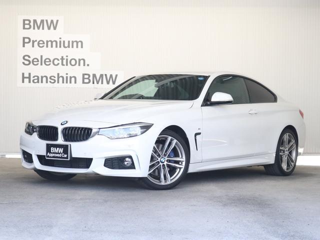 BMW 420iCP Mスポーツ認定保証後期LCIファストトラックP