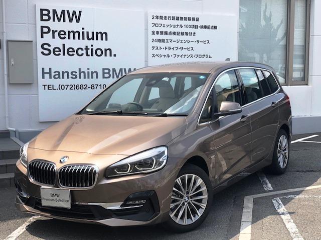 BMW 218dグランツアラーラグジュアリー認定保証後期LciACC