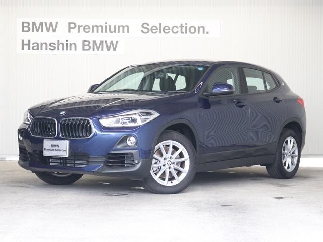 BMW xDrive20iワンオーナーACCヘッドアップディスプレイ