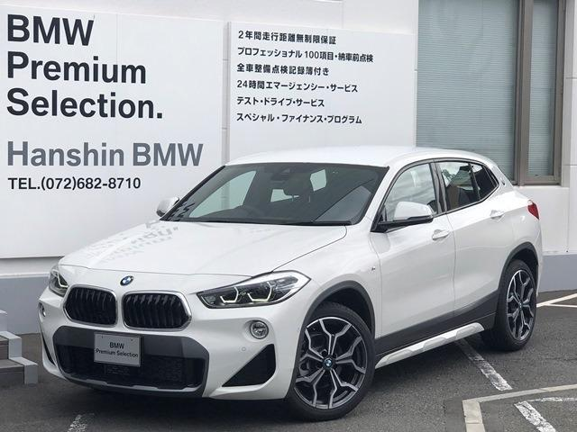 BMW sDrive 18i MスポーツX