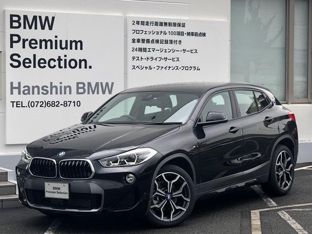 BMW sDrive 18i MスポーツX登録済未使用車LEDライト