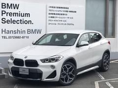 BMW X2sDrive 18i MスポーツXアドバンスドアクティブS