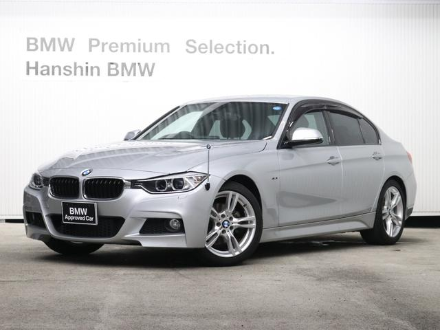 BMW 320dブルーパフォーマンスMスポーツ認定保証純HDD地デジ