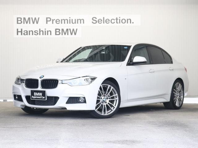 BMW 318i Mスポーツ認定保証黒レザー純正19AW1オーナー