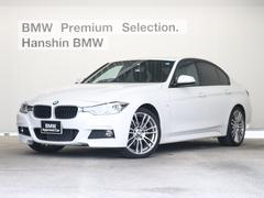 BMW318i Mスポーツ認定保証黒レザー純正19AW1オーナー