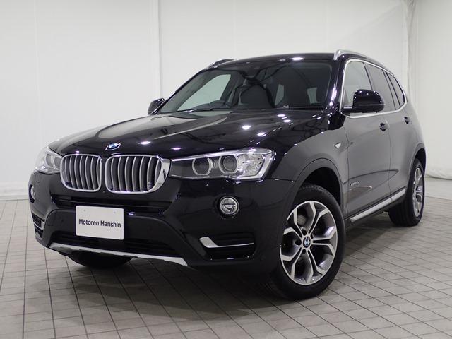 BMW xDrive20dXライン認定保証ACC黒革シートヒーター