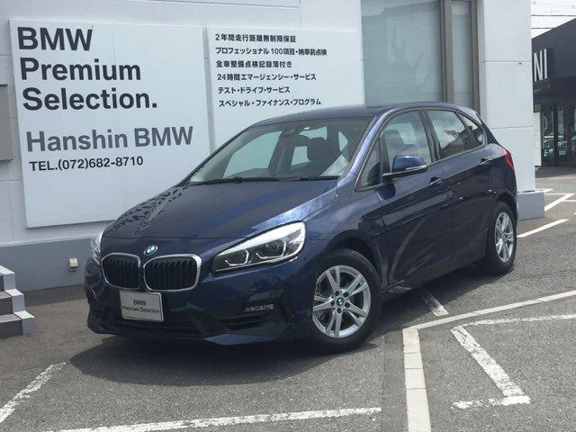 BMW 218iアクティブツアラー登録済未使用車LEDライト純正ナビ