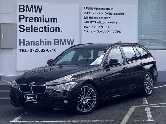 BMW 320dツーリング Mスポーツ認定保証MブレーキOP19AW