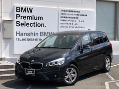 BMW218iグランツアラー認定保証コンフォートP1オーナーSOS