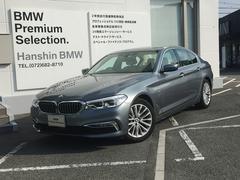 BMW523i Mスポーツ認定保証イノベーションPKGヘッドアップ