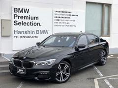 BMW740d xDrive Mスポーツモカレザーレーザーライト