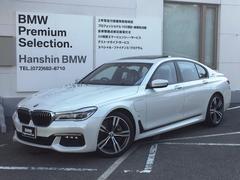 BMW740eアイパフォーマンス Mスポーツ認定保証PHVモカ革