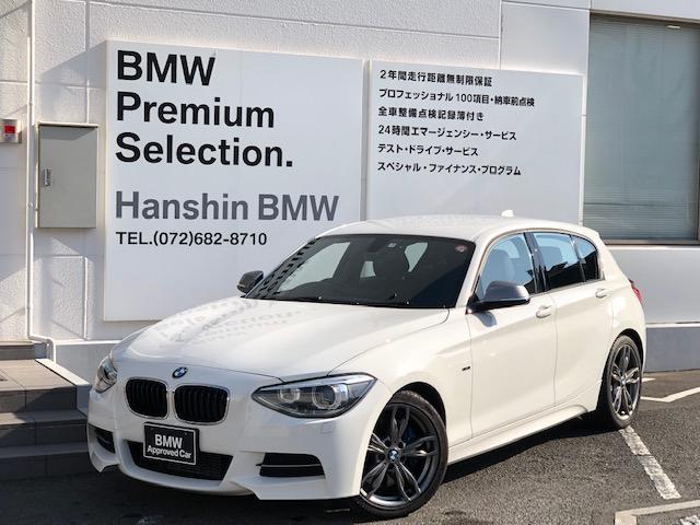 BMW M135i全国認定保証・直6ターボHDDナビ電動シートF20