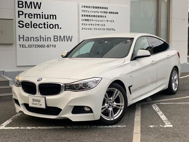 BMW 320iグランツーリスモMスポ認定保証付インテリジェントSF
