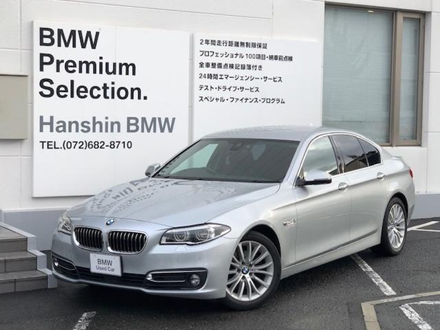 BMW 523i ラグジュアリー認定保証LEDヘッドACC黒革地デジ