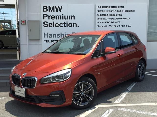 BMW 218dアクティブツアラー スポーツ認定保証・後期LCI