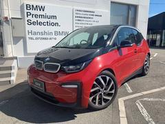 BMW i3アトリエレンジ・エクステンダー装備車パーキングPKGLED