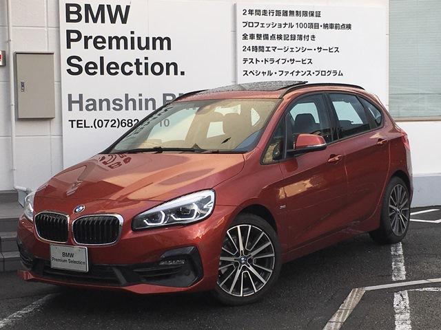 BMW 218iアクティブツアラー スポーツSRシートヒーターACC