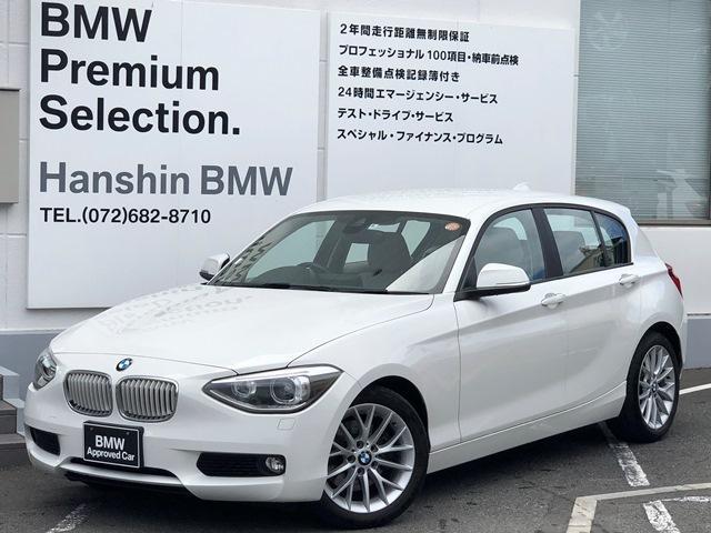 BMW 116i ファッショニスタ認定保証限定車Dアシストベージュ革
