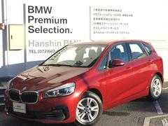 BMW218iアクティブツアラーBカメラコンフォートPKGETC